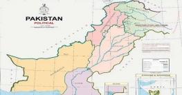 সমগ্র কাশ্মীরকে অন্তর্ভুক্ত করে পাকিস্তানের নতুন মানচিত্র প্রকাশ