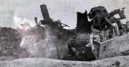 আজ ঐতিহাসিক জাহাজমারা দিবস