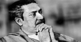 বঙ্গবন্ধু শেখ মুজিবুর রহমানের বাঙালি জাতীয়তাবাদের সীমানা
