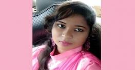 টাঙ্গাইলে শাবনুর হত্যা মামলায় প্রেমিক খালেকের স্বীকারোক্তি