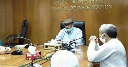 হত্যা-গুমের ওপরই বিএনপির রাজনীতি প্রতিষ্ঠিত, বললেন তথ্যমন্ত্রী