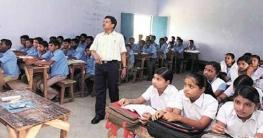 পাঠদান কার্যক্রম জোরদারে সারাদেশে চালু হচ্ছে `শিক্ষা টিভি`