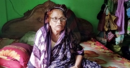 বাসাইলে ভুয়া বিদ্যুৎ বিলের মামলা থেকে রেহাই পেলো শ্যামলা বেগম