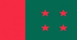 বাংলাদেশ আওয়ামী লীগের সভাপতিমণ্ডলীর বৈঠক আগামীকাল