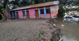 পানিতে মিশে যাচ্ছে মির্জাপুরের গুণটিয়া সরকারি প্রাথমিক বিদ্যালয়