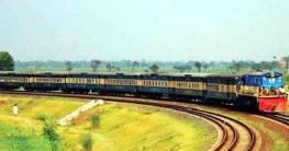 রেলপথ স্থাপনের দাবি রৌমারী-রাজিবপুর উপজেলাবাসির