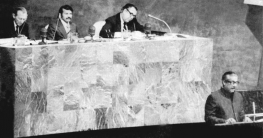 জাতিসংঘে জাতির জনক বঙ্গবন্ধু শেখ মুুজিব