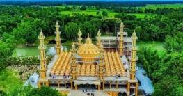 কাবা শরিফের ইমাম উদ্বোধন করবেন গোপালপুরের ২০১ গম্বুজ মসজিদ