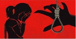 ধর্ষকের শাস্তি মৃত্যুদণ্ড ॥ যাবজ্জীবনের বিধান পরিবর্তন হচ্ছে