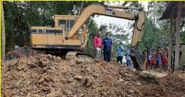 পাহাড়ি মাটি কেটে বিক্রির দায়ে মির্জাপুরে দুই ব্যবসায়ীকে জরিমানা