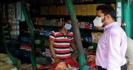 নাগরপুরে মূল্য তালিকা ঝোলানো না থাকায় ৮ দোকানীকে জরিমানা