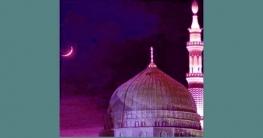 আসছে ৩০ অক্টোবর পবিত্র ঈদে মিলাদুন্নবী