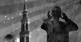 ইমাম, মুয়াজ্জিনের সম্মানী এবং আমাদের ভুমিকা