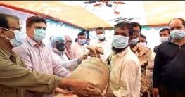 কালিহাতীতে ২৫০ জেলেদের মাঝে ভিজিএফ'র চাল বিতরণ