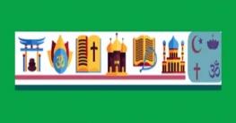 বিভিন্ন ধর্মের দেব-দেবী সম্পর্কে ইসলাম ধর্ম যা বলে !
