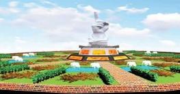 উদ্বোধনের অপেক্ষায় 'বঙ্গবন্ধুর তর্জনী' মুক্তির ডাক
