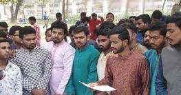 'কেন্দ্রীয় কমিটি চোর, বাটপার' নূরের সহকর্মীদের অভিযোগ