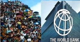 রোহিঙ্গা ও স্থানীয়দের সহায়তায় বিশ্ব ব্যাংকের ১০ কোটি ডলার অনুদান