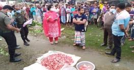 নাগরপুরে রঙ মিশিয়ে মাংস বিক্রির দায়ে এক ব্যক্তির কারাদণ্ড
