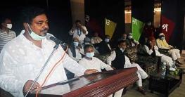 টাঙ্গাইলে সশস্ত্র বাহিনী দিবস পালন