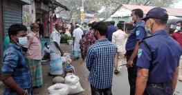 গোপালপুরে মাক্স ব্যবহার না করায় ৯ জনকে ভ্রাম্যমাণ আদালতের জরিমানা