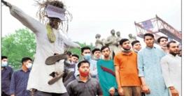 """""""ভাস্কর্য ইস্যু, দেশে মৌলবাদের স্থান হবে না"""""""