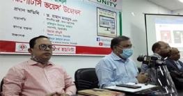 ভুয়া নিউজ পোর্টালের বিরুদ্ধে শিগগিরই ব্যবস্থা: তথ্যমন্ত্রী