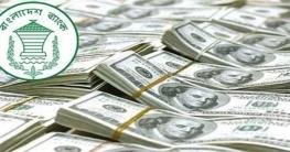 বৈদেশিক মুদ্রার মজুদ ৪১ বিলিয়ন মার্কিন ডলার ছাড়ালো