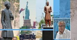 ভাস্কর্য : সৌদি আরব, পাকিস্তান ও বাংলাদেশ
