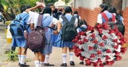 দেশের শিক্ষাপ্রতিষ্ঠানের ছুটি আবারো বেড়েছে