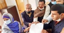 ভূঞাপুরে মনোনয়ন ফরম ক্রয় করলেন মেয়র মাসুদ