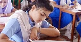 শিক্ষার্থীদের নতুন সিলেবাস তৈরিতে কাজ শুরু করেছে এনসিটিবি