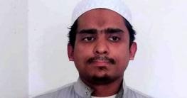 """ধনবাড়ীতে নিষিদ্ধ জঙ্গি সংগঠন """"আনসার আল ইসলাম""""এর সদস্য জাহিদুল আটক"""