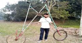 মির্জাপুরের সন্তান আতিকের নয় ফুট সাইকেল