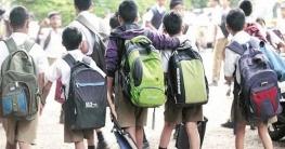 শিক্ষার্থীদের জন্য সুখবর; ফেব্রুয়ারিতে খুলছে শিক্ষাপ্রতিষ্ঠান