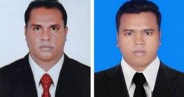 মির্জাপুরে জাতীয় সাংবাদিক সংস্থার নতুন কমটি গঠন