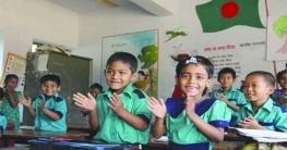 প্রাথমিকের শিক্ষার্থীরা পাচ্ছে জামা-জুতা কেনার টাকা