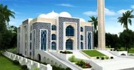 বাংলাদেশের মডেল মসজিদ নিয়ে আরব নিউজের প্রতিবেদন