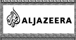 আল জাজিরা: মিথ্যাচারের মধুচন্দ্রিমা