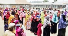 ভূয়াপুরে ৩০০ রোগীকে বিনামূল্যে চিকিৎসা