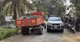 মির্জাপুরে এক মাটি ব্যবসায়ীকে ৫০ হাজার টাকা জরিমানা