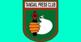 টাঙ্গাইল প্রেসক্লাবের ক্রিকেট টিম ঘোষনা
