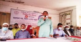 বকশীগঞ্জ পৌরসভার ২য় বর্ষপূর্তি উদযাপন