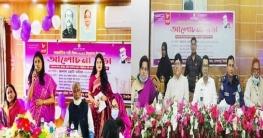 গোপালপুর-ভূঞাপুরে আন্তর্জাতিক নারী দিবস পালন