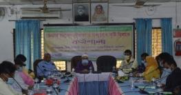 কালিহাতীতে জেন্ডার সংবেদনশীলতা ও মূল্যবোধ সৃষ্টি বিষয়ে কর্মশালা