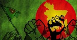 বাংলাদেশ : সময় এখন সার্বিক উন্নতির
