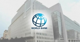 বাংলাদেশকে ১৭শ' কোটি টাকা ঋণ দিলো বিশ্বব্যাংক