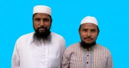 মির্জাপুরে ইসলামিক ফাউন্ডেশন এর নতুন কমিটি গঠন
