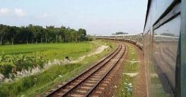 সরাসরি রেল যোগাযোগ চালু হচ্ছে নেপালের সঙ্গে