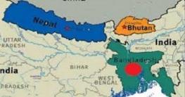 বাংলাদেশ ভারত ও নেপাল মিলে ত্রিদেশীয় ট্রানজিট চালু